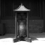 tempio dei lama